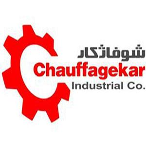 محصولات شوفاژ کار